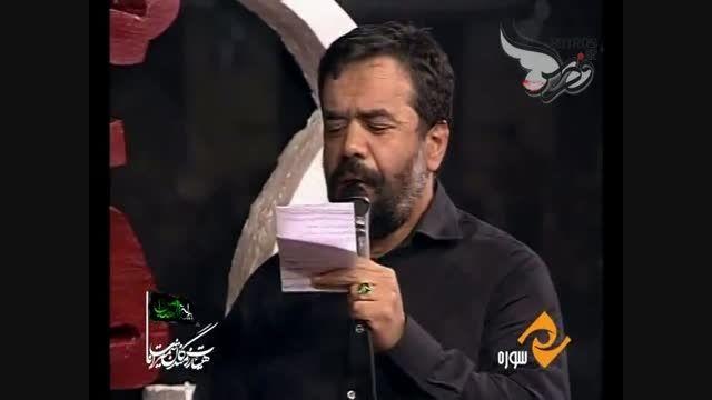 زمینه (یه شبی با غم بابا بوی غم...) [حاج محمود کریمی]