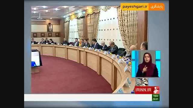 دیدار وزیر نفت ایران و وزیر انرژی اسپانیا