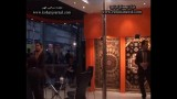 چهارمین نمایشگاه فرش ماشینی تهران- فرش کرامتیان