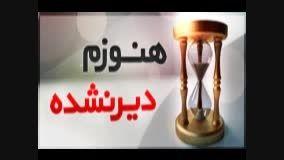 کنکور95-فول انگیزشی شهریورماه94-دکتر افشار