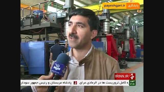 ایران سومین کشور تولید کننده مخازن کامپوزیت