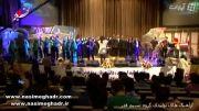 آهنگ تولیدی گروه نسیم قدر اجرا توسط گروه بزرگسال