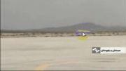 فیلم فرود اضطراری هواپیما