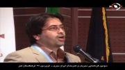 مهدی مزینانی در سومین گردهمایی مجریان و هنرمندان ایران مجری