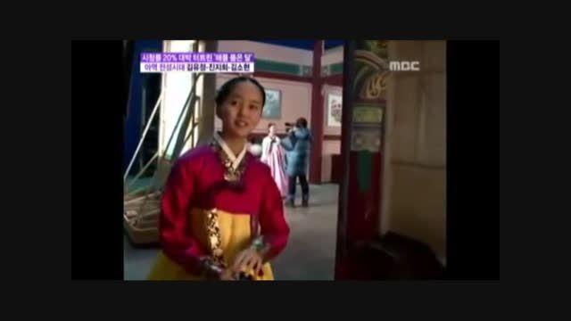 پشت صحنه سریال خورشید و ماه از ملکه یون وو