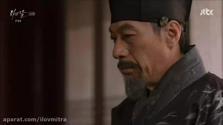 سریال کره ای خدمتکاران قسمت 20 پارت 5