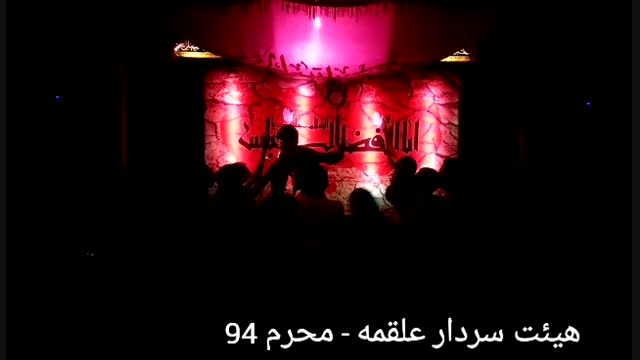سینه زنی و شور حضرت علی (ع)_کربلایی علی اصغر ائیلاد