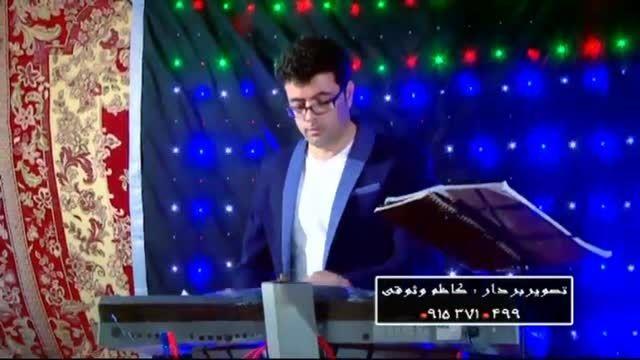 مصطفی عبدالله زاده.کاظم وثوقی.آهنگ گوش کردنی94
