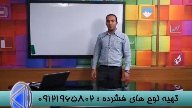 کنکور با گروه آموزشی استاد احمدی (7)
