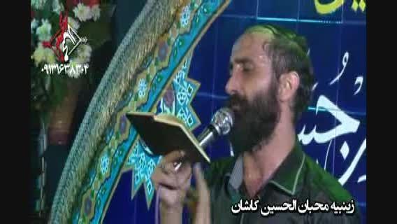حاج عباس طهماسب پور-یارم یارم از صمیم قلبم دوست دارم