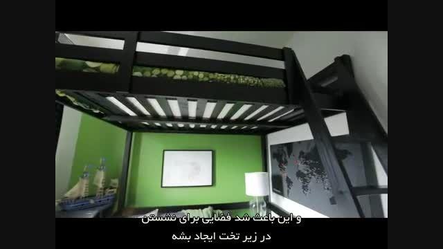 طراحی داخلی و تغییر دکوراسیون اتاق کودک