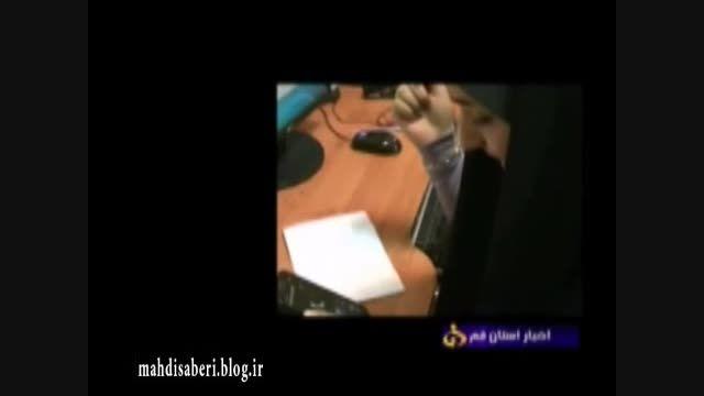 مصاحبه شبکه ی استانی قم با خانواده شهیدمهد ی صابری