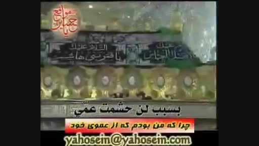 مداحی بسیار زیبای ملا باسم کربلایی درباره حضرت عباس (ع)