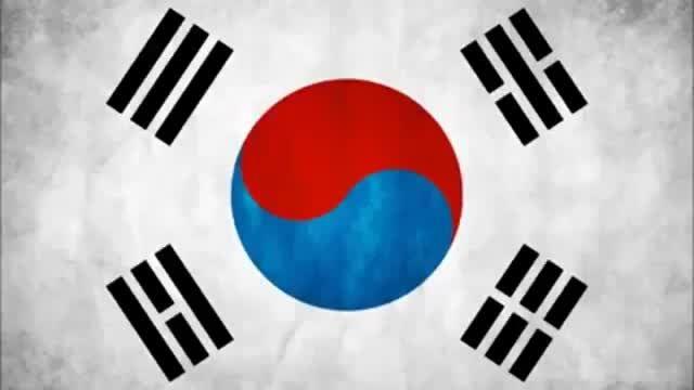 شباهت سرود ملی کره جنوبی با سرود ملی ایران