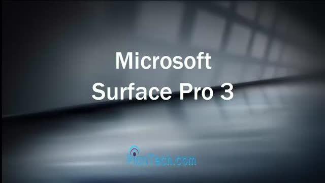 مایکروسافت سرفیس پرو 3 - Microsoft Suface Pro 3