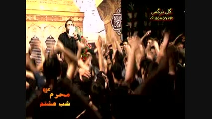 حاج مهدی مختاری شب هشتم محرم 94(شور) سلام بر حسین...