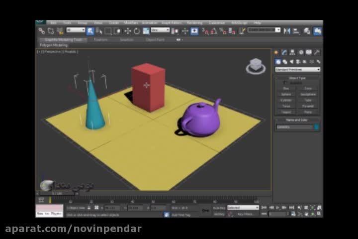 آموزش  دكوراسیون داخلی-روشهای انتخاب  3DsMax