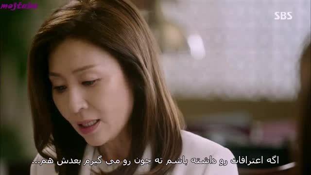سریال کره ای تنگناHDقسمت8 پارت3 زیرنویس فارسی