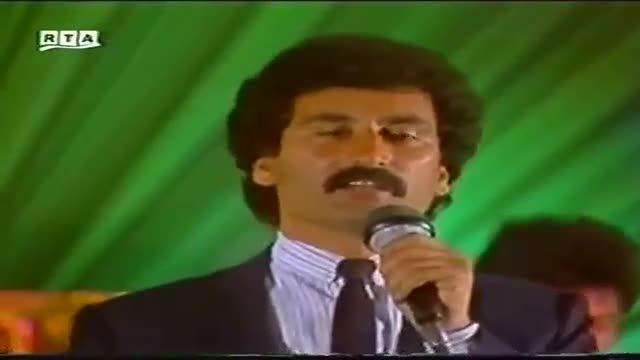 اهنگ قدیمی افغانی ای دل ای دل از امیر جان صبوری