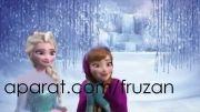 السا و آنا کیف مدرسه تبلیغ می کنند!