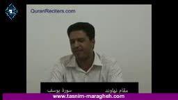 آموزش 7 مقام: نهاوند-  دکتر محمود ابراهیم حسن- تسنیم
