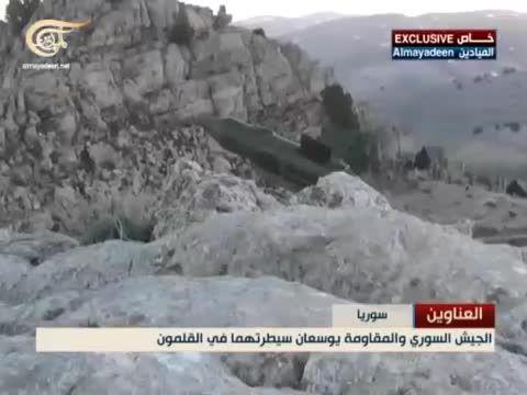 اخبار خاورمیانه (اخبار شنبه 19 اردیبهشت94) قسمت 1