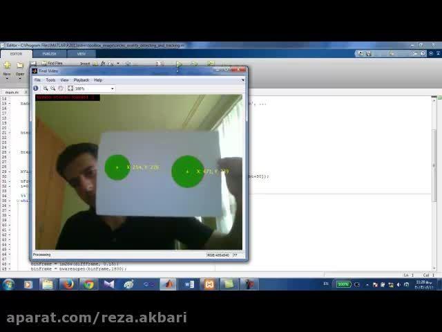 تشخیص جسم رنگی کاملا گرد به صورت آنلاین(در ویدیو)
