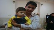 حمید در جشن تولد 2 سالگی عارف