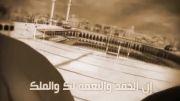 مشاری راشد العفاسی-لبیک اللهم لبیک