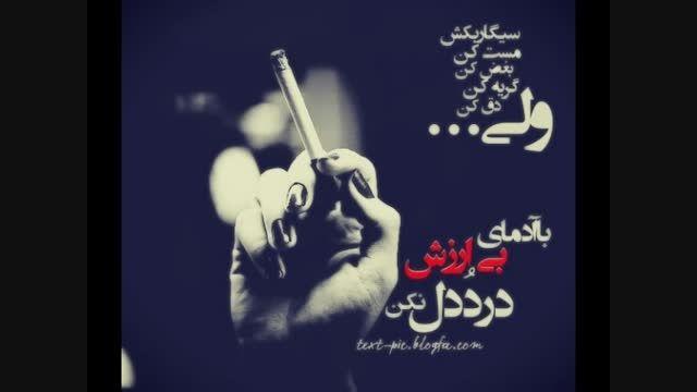 محمد علیزاده.................2 خط موازی