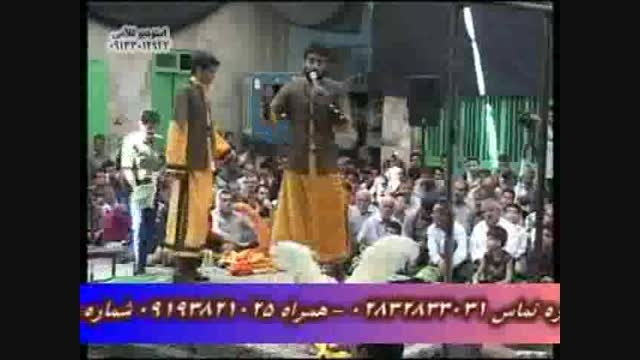 زره پوشی حر داود بهرامی 94 مشهد - خدایی ببین حال کن