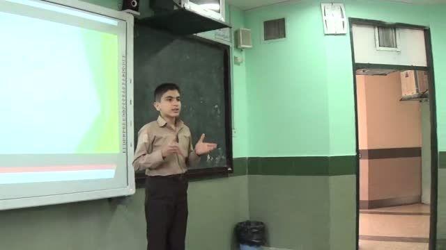 تدریس مطالعات اجتماعی