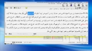 اسناد هجوم به خانه حضرت زهرا