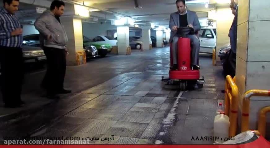 دستگاه اسکرابر با سرنشین - نظافت صنعتی RCM ایتالیا