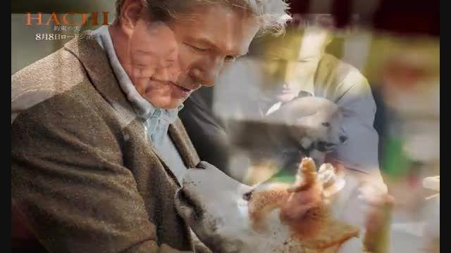 هاچیکو سگ وفادار - شاید امشب کل فیلم رو بزارم..