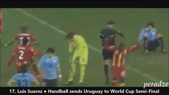 ۲۰ صحنه تاریخی دیوانه وار در فوتبال