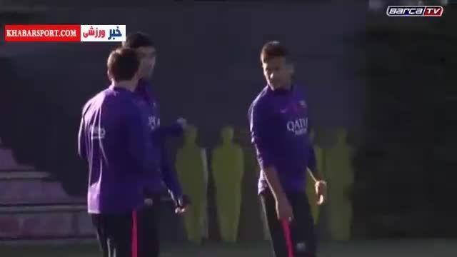 بارسلونا آماده بازی با گرانادا