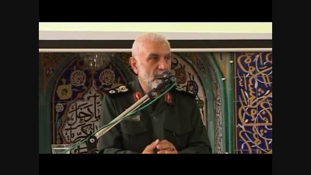 چرامارفتیم سوریه؟سردار شهید حاج حسین همدانی پاسخ می دهد