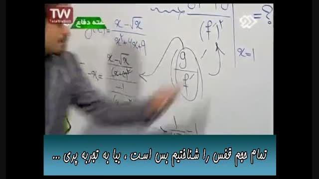 آموزش درس فیزیک برای کنکور ۱۱