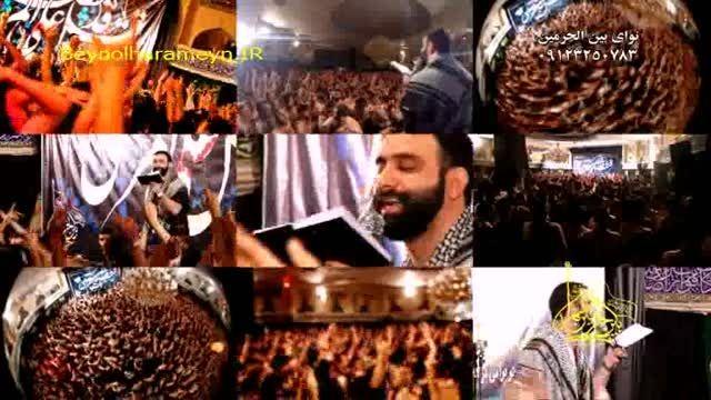 کربلائی جواد مقدم-شب 21 رمضان 94/04/16 -شور