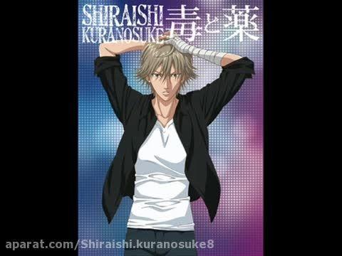 Shiraishi Kuranosuke - Tsuioku -