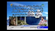 تلاوت علیرضا احمدی (13 ساله) در برنامه اسرا _ 30-11-91