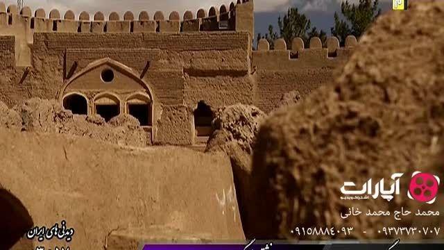 ارگ راین در کرمانارگ راین در کرمان-جاذبه های تاریخی کرم