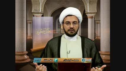 لعن و ناسزا در قرآن