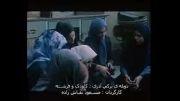قسمتی از فیلم  کودک و فرشته با دوبله ترکی آذری