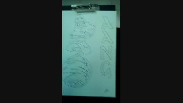نقاشی من از اواتار انگ