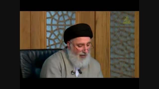 درمان کسی که گیاه آپارتمانی خورده است در طب اسلامی