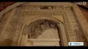 گزارش press tv از معماری حیرت انگیز بازار و مسجد تبریز