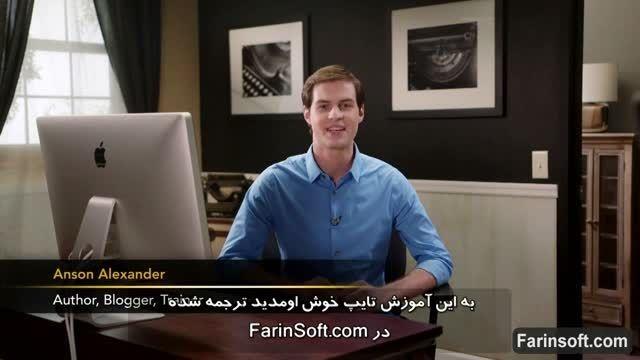 فیلم آموزش تایپ ده انگشتی – زیرنویس فارسی