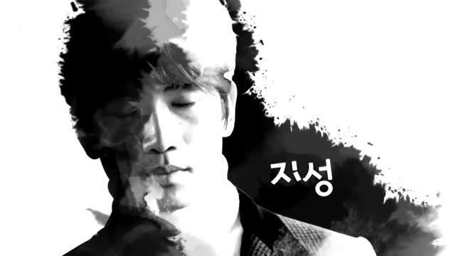 تیزر آغازی سریال کره ای kill me heal me